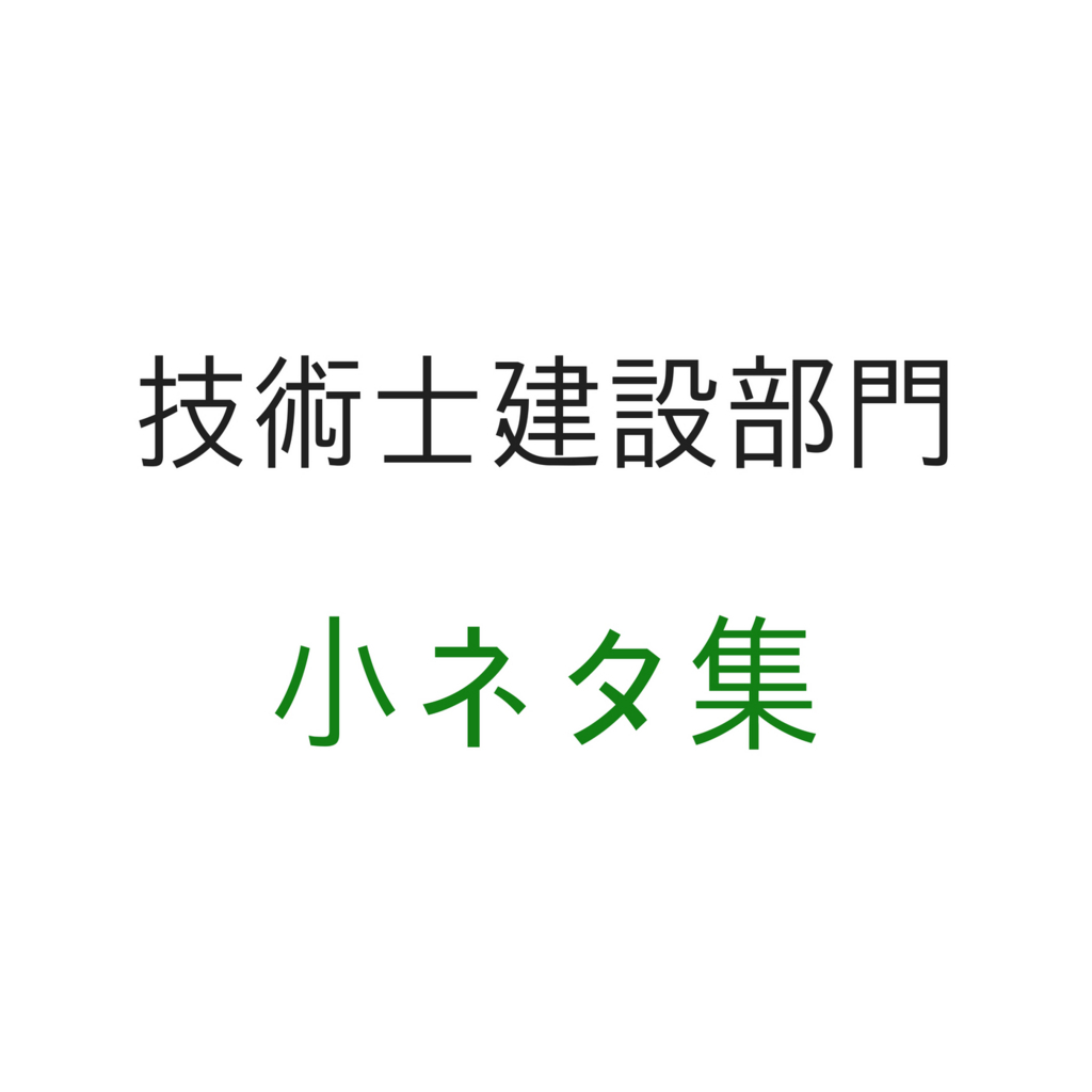 f:id:masa_mn:20180624085147j:plain