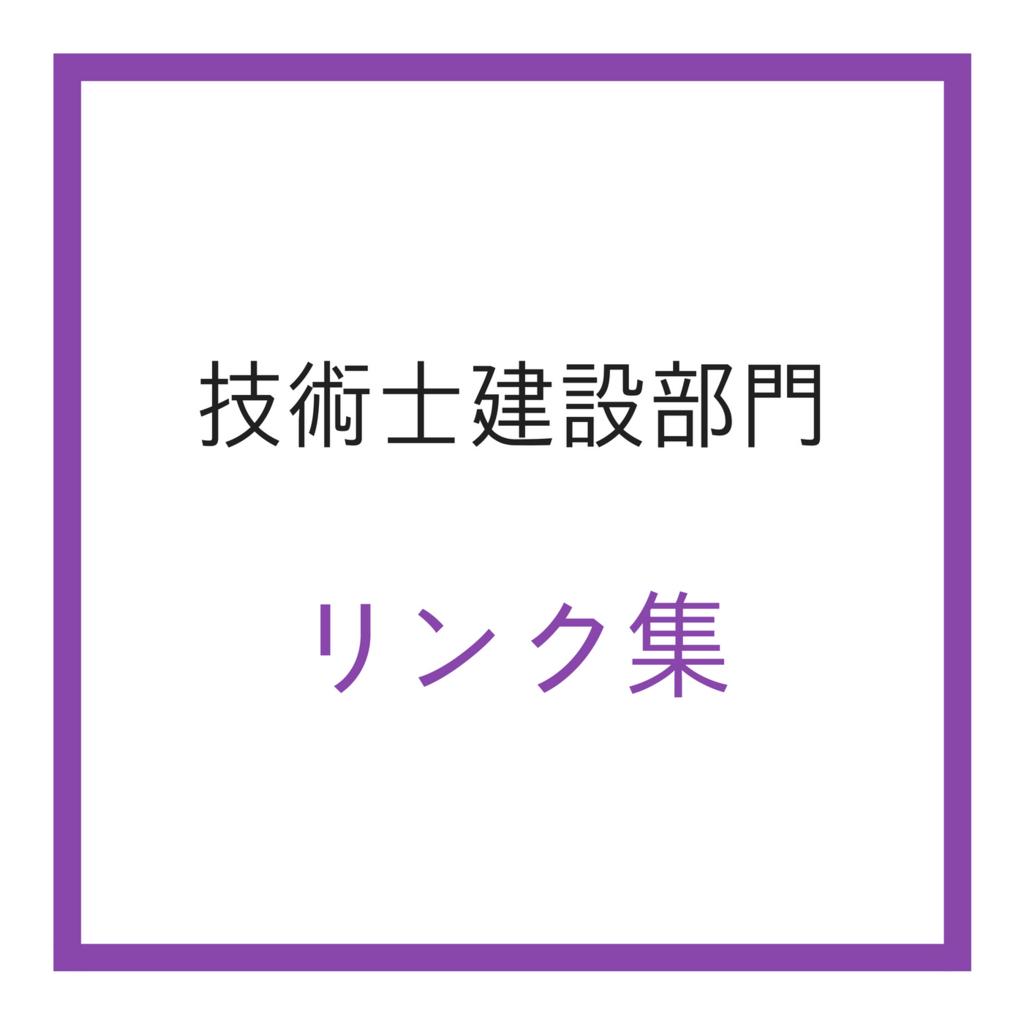 f:id:masa_mn:20180628123736j:plain