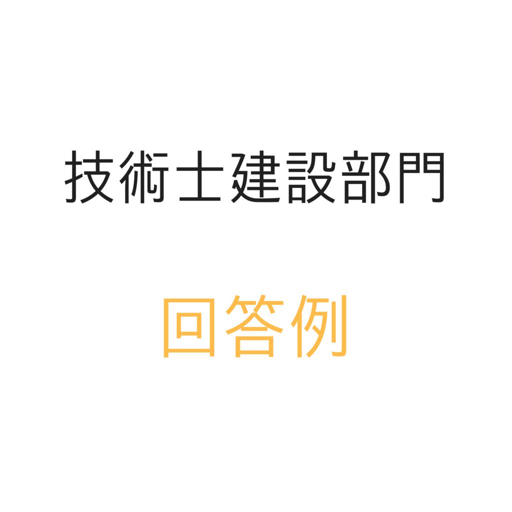f:id:masa_mn:20190430084243j:plain