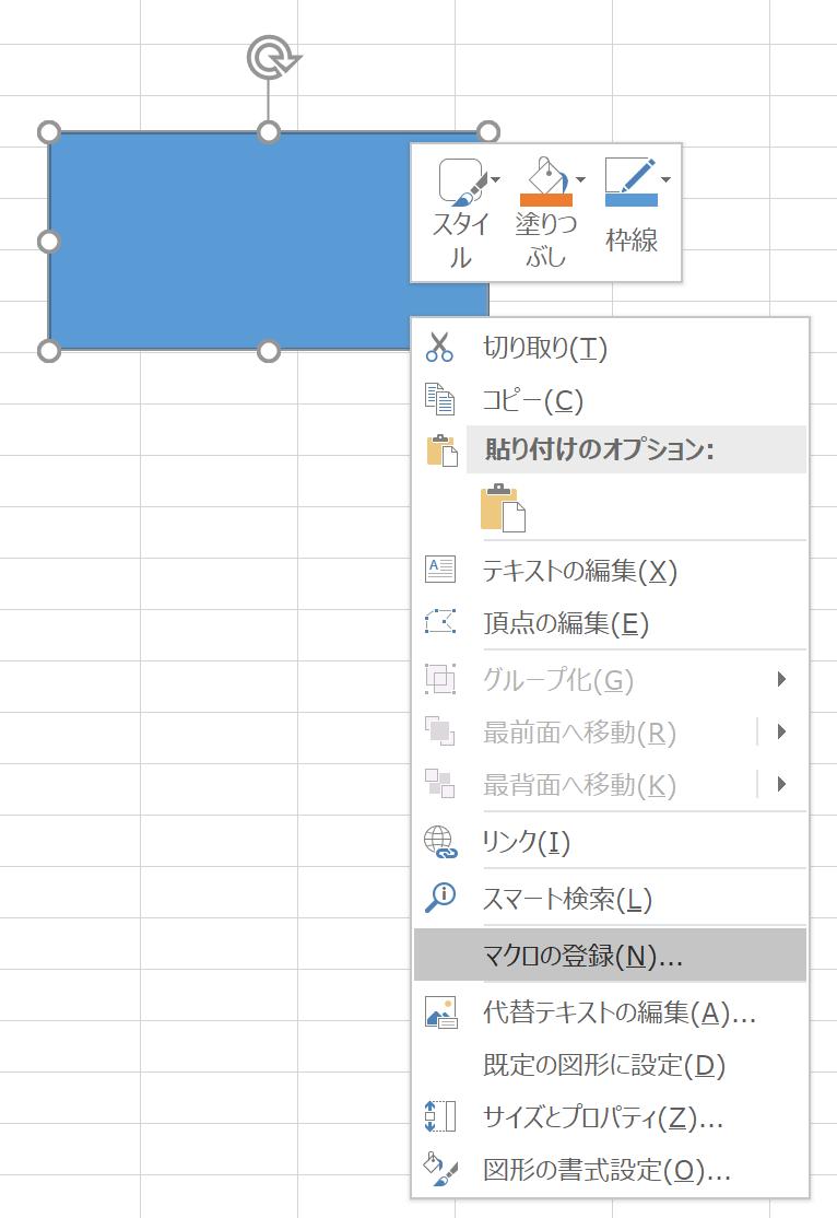 f:id:masa_mn:20200320100653p:plain
