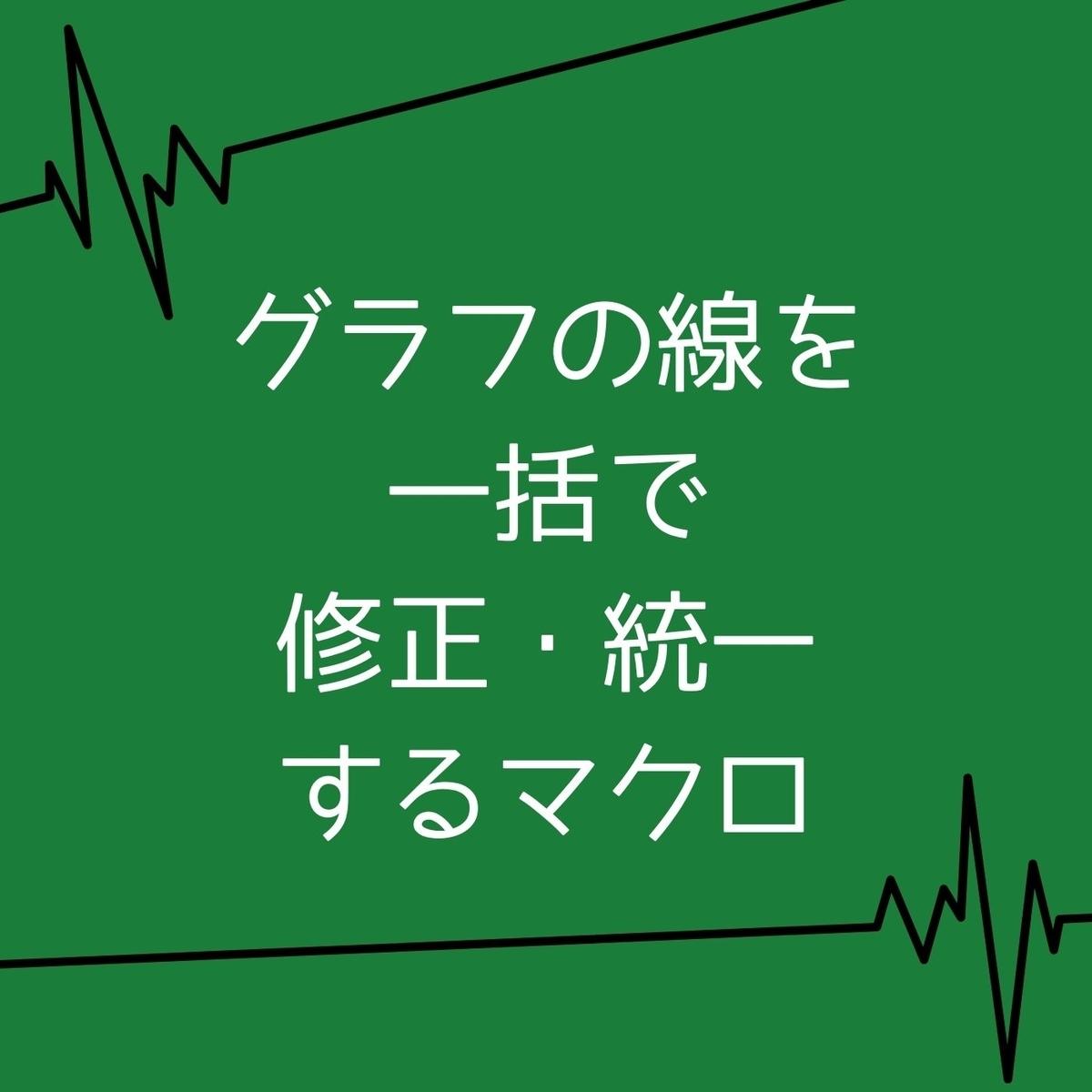 f:id:masa_mn:20200727141919j:plain