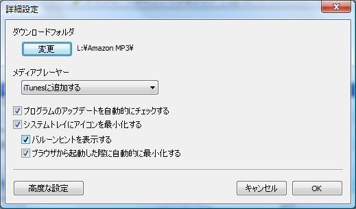 20110510234338