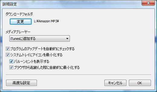 20110510234702
