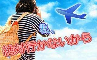 飛行機を見送る女性