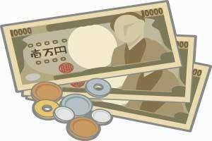 1万円札と小銭