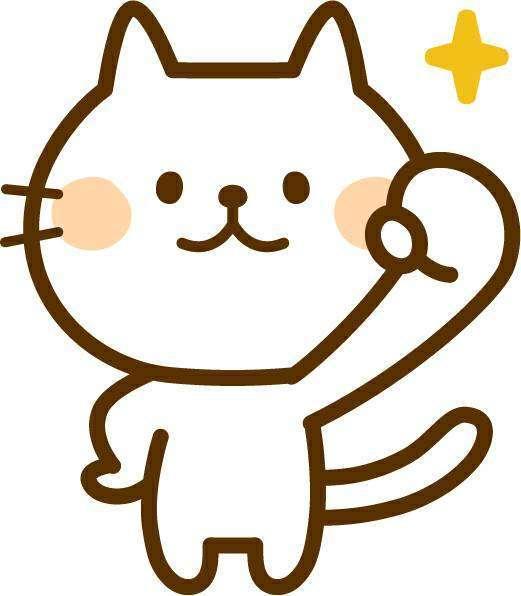 ガッツポーズしている白猫のイラスト