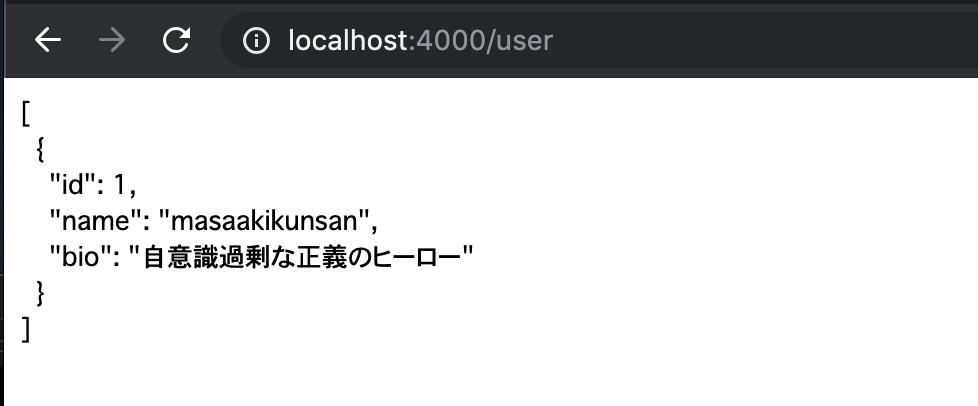 f:id:masaakikunsan:20190416172936p:plain