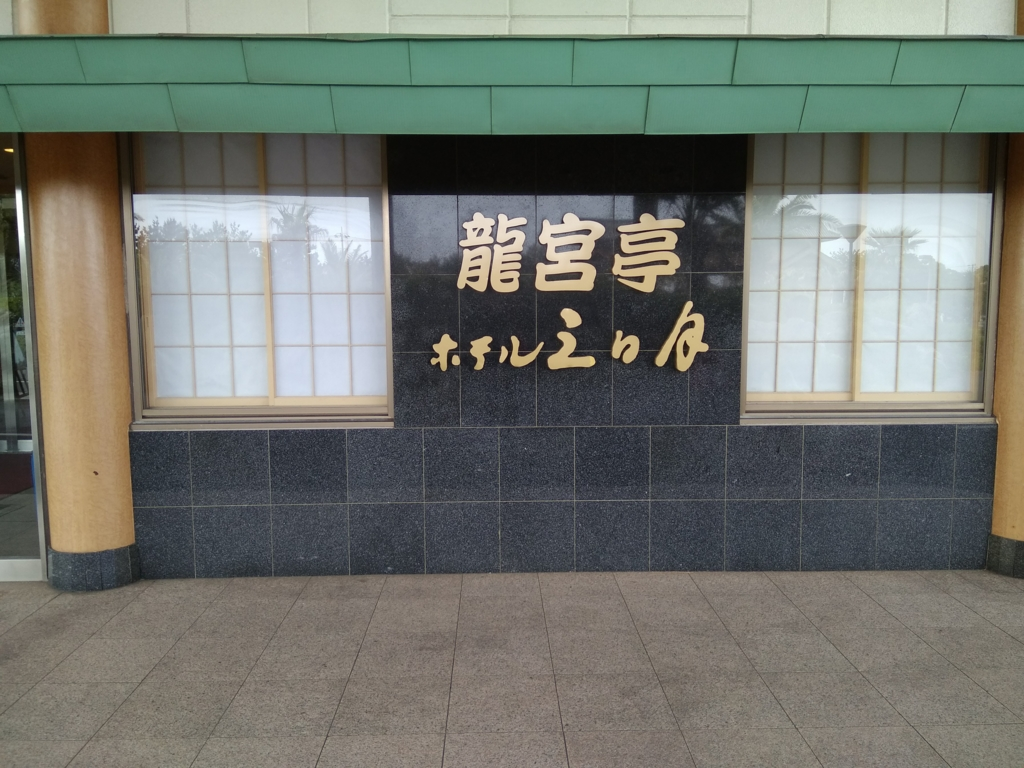 f:id:masaakimasao:20170510162408j:plain