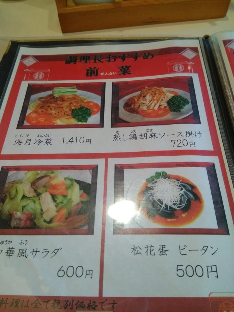 f:id:masaakimasao:20170510163851j:plain