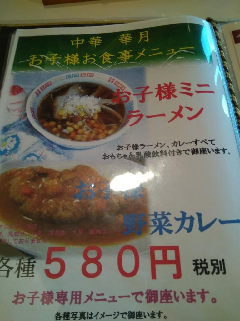 f:id:masaakimasao:20170510163958j:plain
