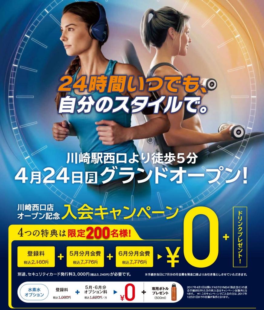 f:id:masaakimasao:20170517232941j:plain