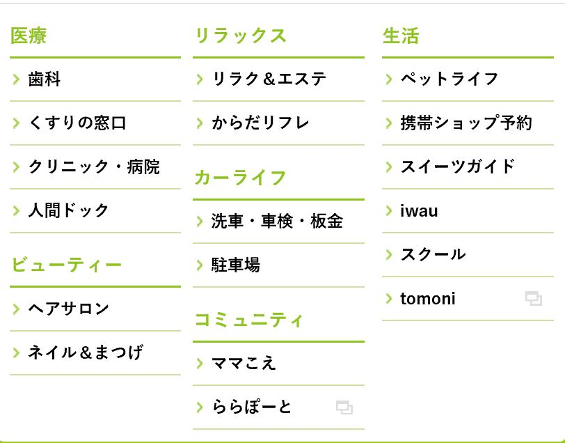f:id:masaakimasao:20170519205338j:plain