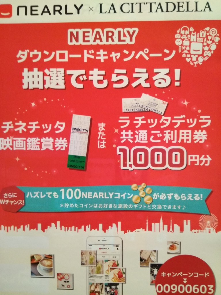 f:id:masaakimasao:20170523202255j:plain