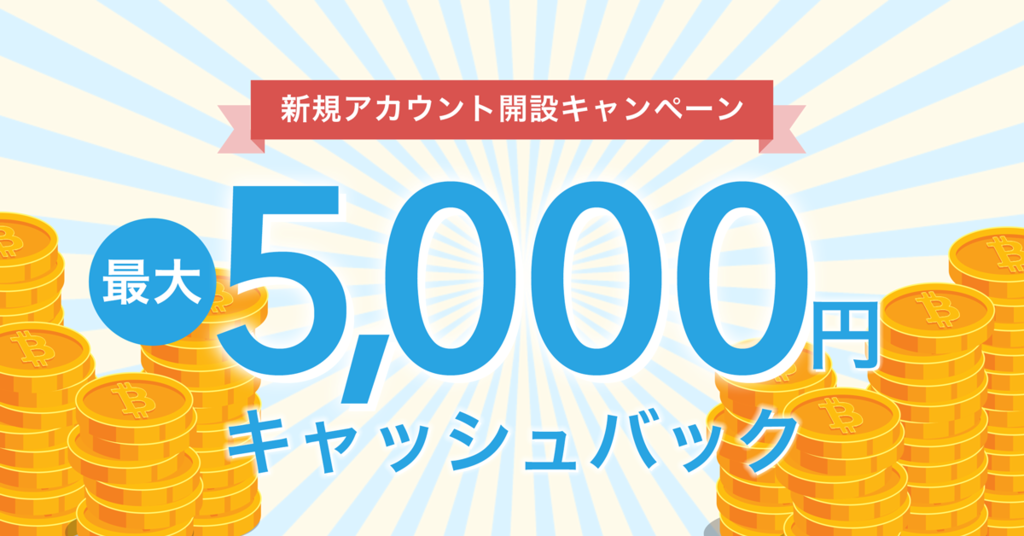f:id:masaakimasao:20170808152811p:plain