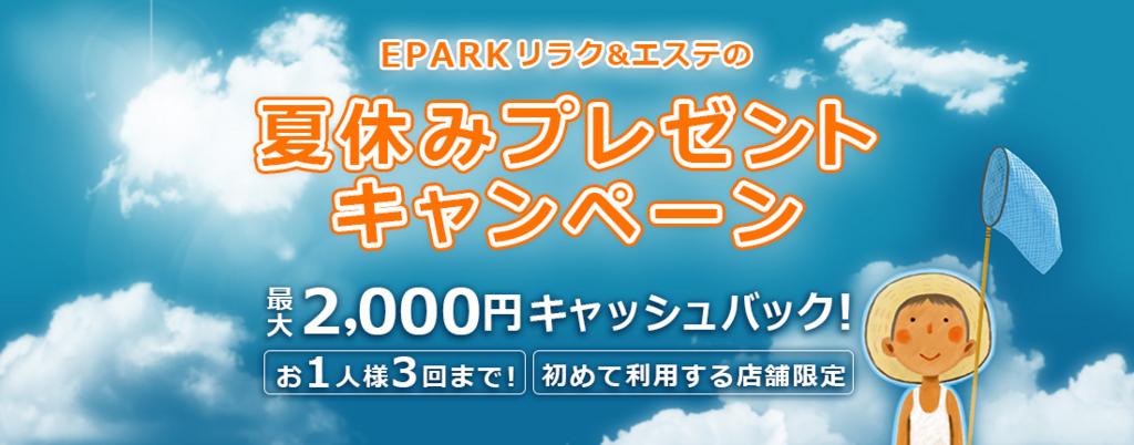 f:id:masaakimasao:20170910120958j:plain