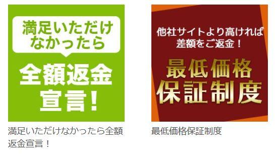 f:id:masaakimasao:20170910121200j:plain