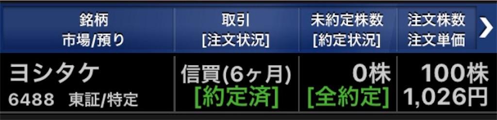 f:id:masaakiogawa0512:20170919192119j:image