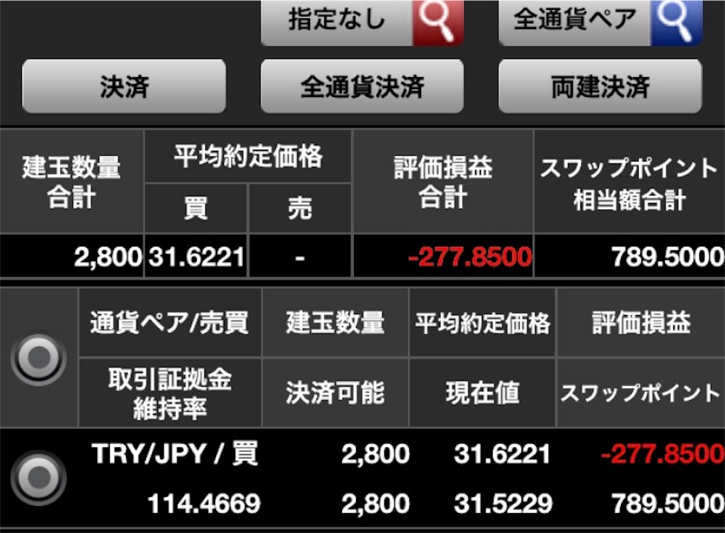f:id:masaakiogawa0512:20171004163158j:image