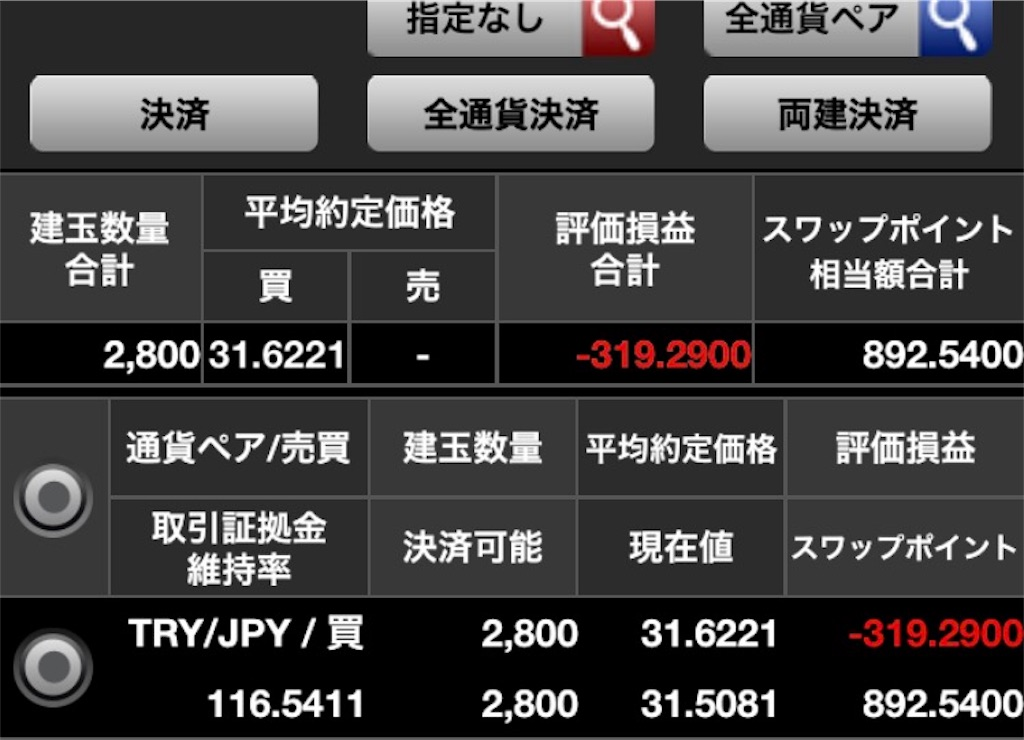 f:id:masaakiogawa0512:20171005200943j:image