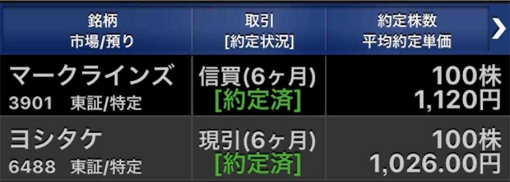 f:id:masaakiogawa0512:20171017232648j:image