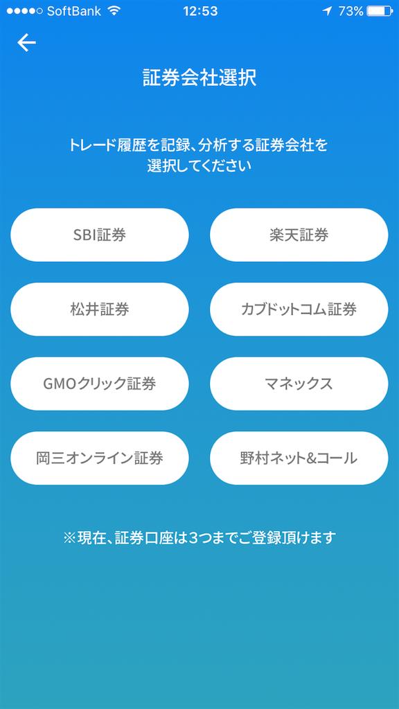f:id:masaakiogawa0512:20171024111918p:image