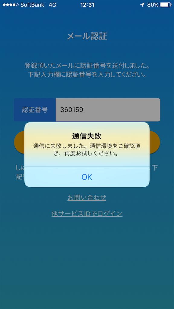 f:id:masaakiogawa0512:20171029222910p:image
