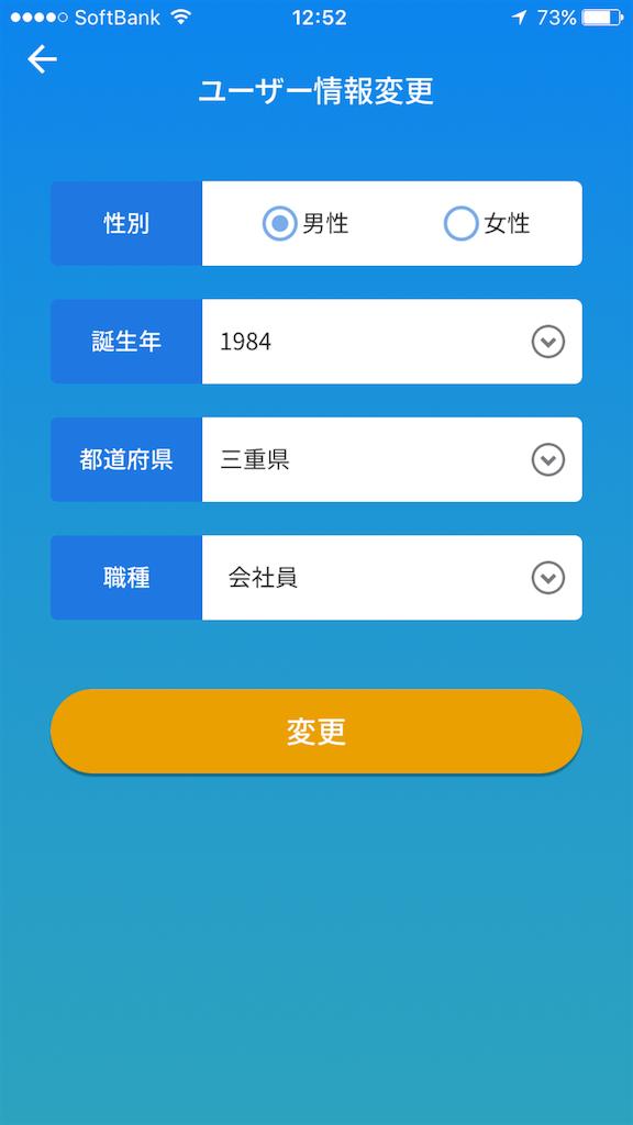 f:id:masaakiogawa0512:20171029223314p:image