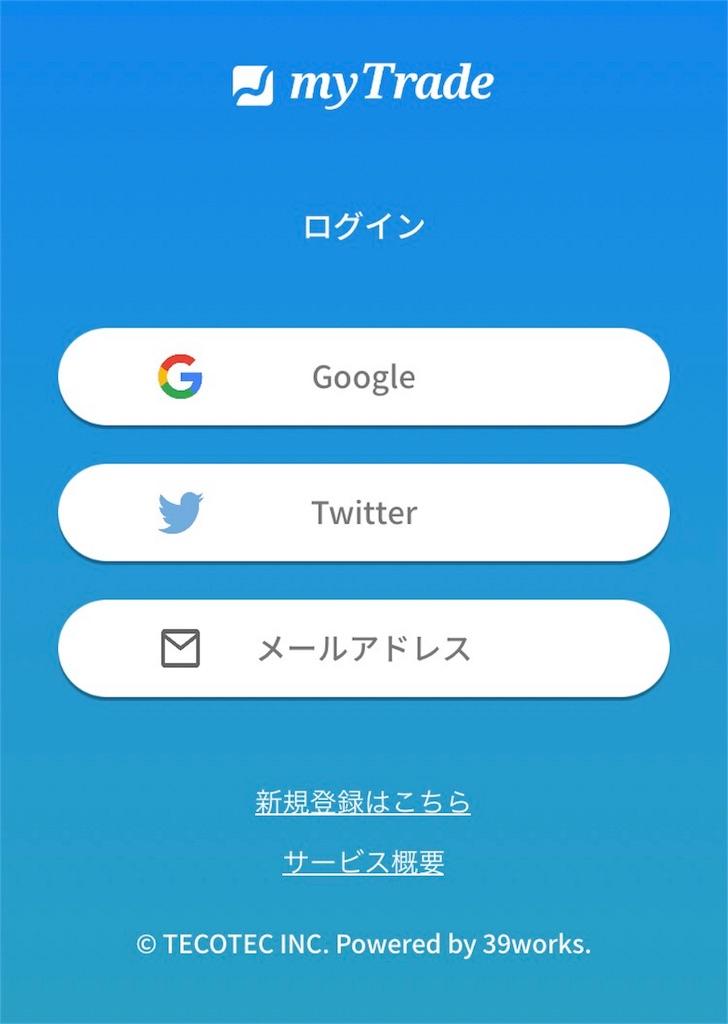 f:id:masaakiogawa0512:20171101111134j:image