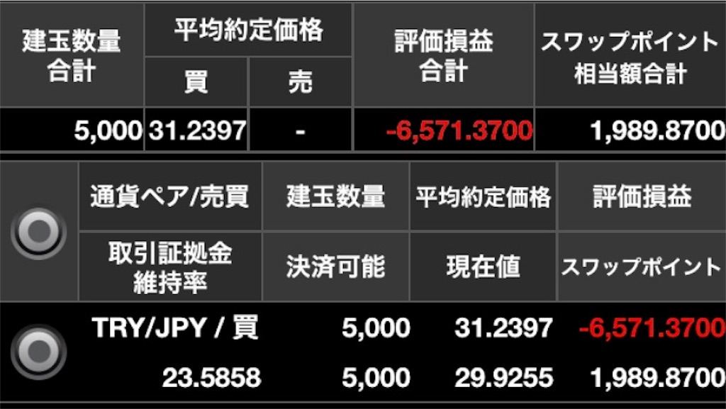 f:id:masaakiogawa0512:20171101232809j:image