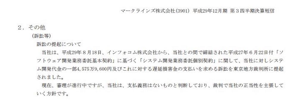 f:id:masaakiogawa0512:20171102174036j:image