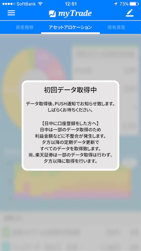 f:id:masaakiogawa0512:20171105153150p:image