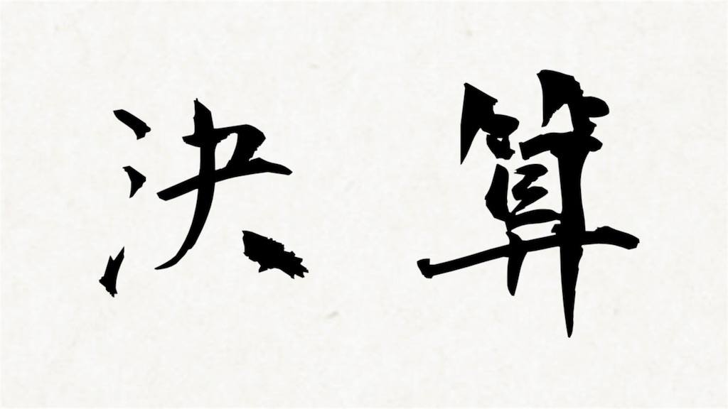 f:id:masaakiogawa0512:20171107194925j:image