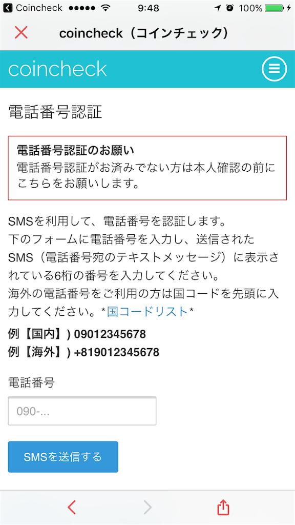f:id:masaakiogawa0512:20171119134148p:image