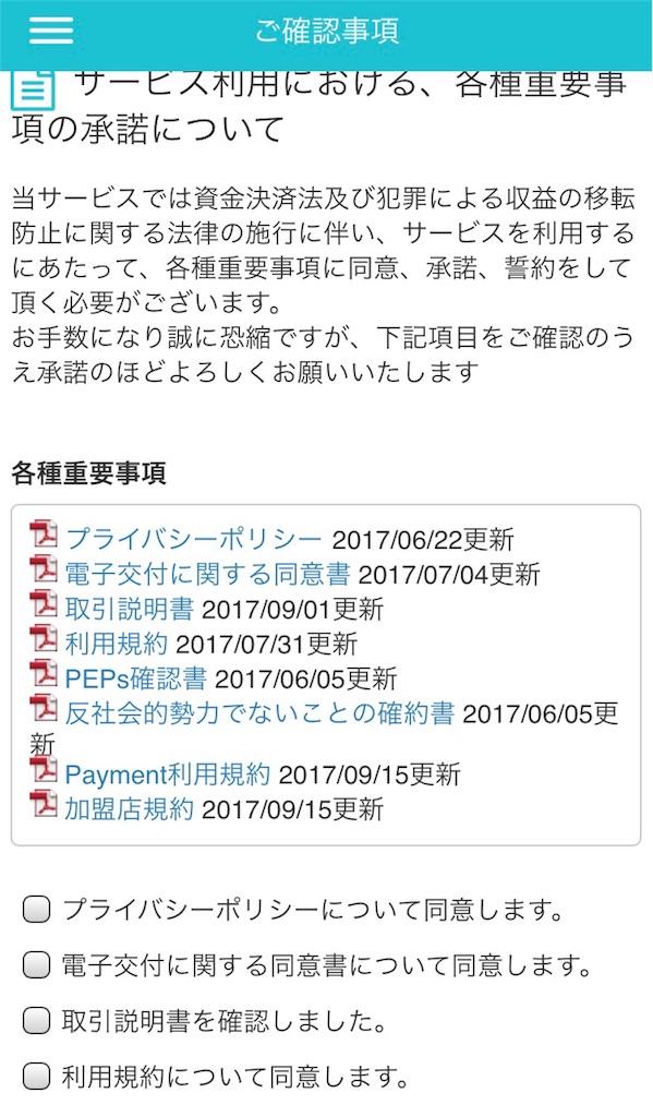 f:id:masaakiogawa0512:20171119134257j:image