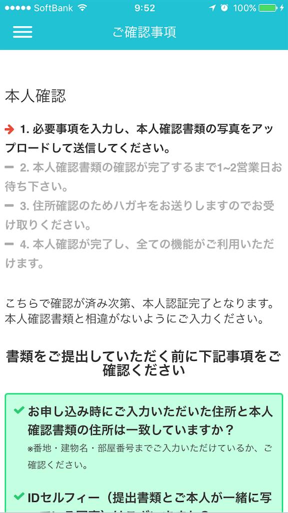 f:id:masaakiogawa0512:20171119134315p:image
