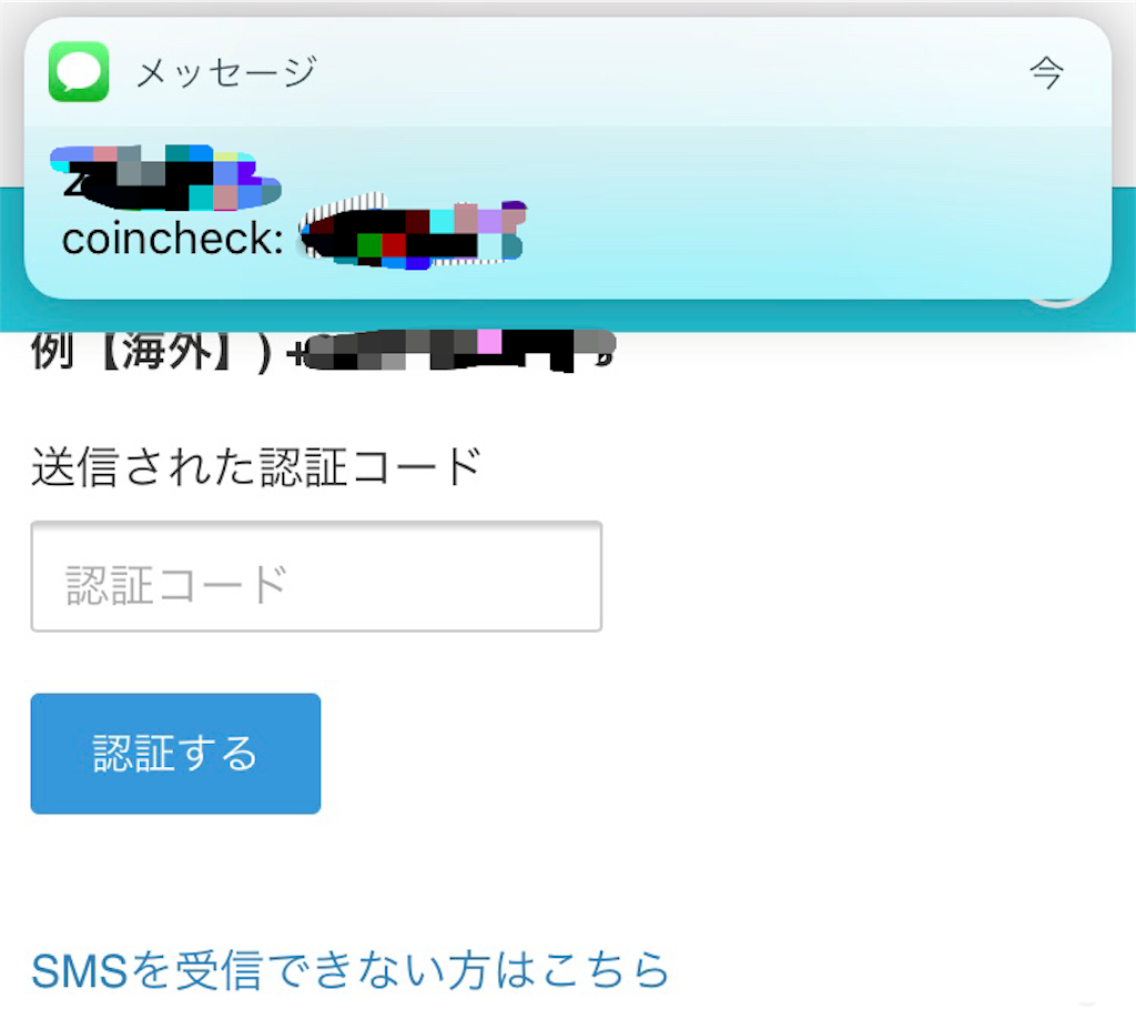 f:id:masaakiogawa0512:20171119183929p:image