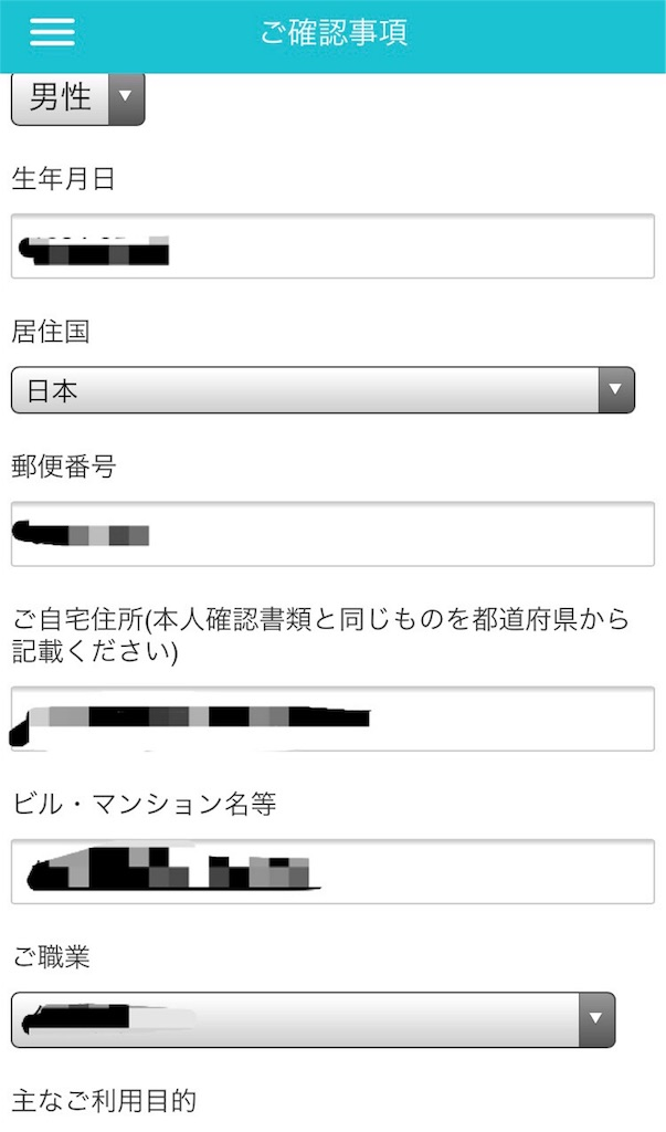 f:id:masaakiogawa0512:20171119190108j:image