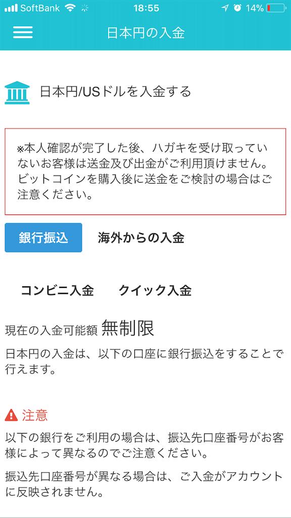 f:id:masaakiogawa0512:20171119190122p:image