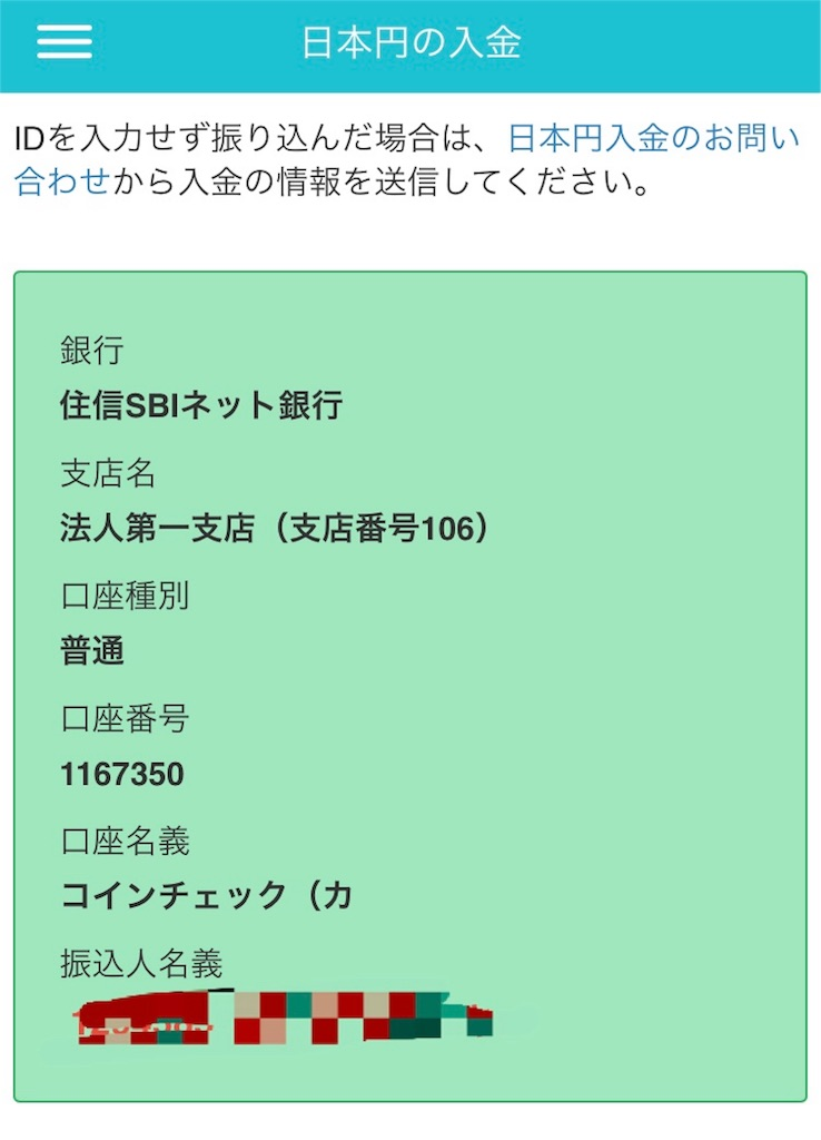 f:id:masaakiogawa0512:20171119190410j:image