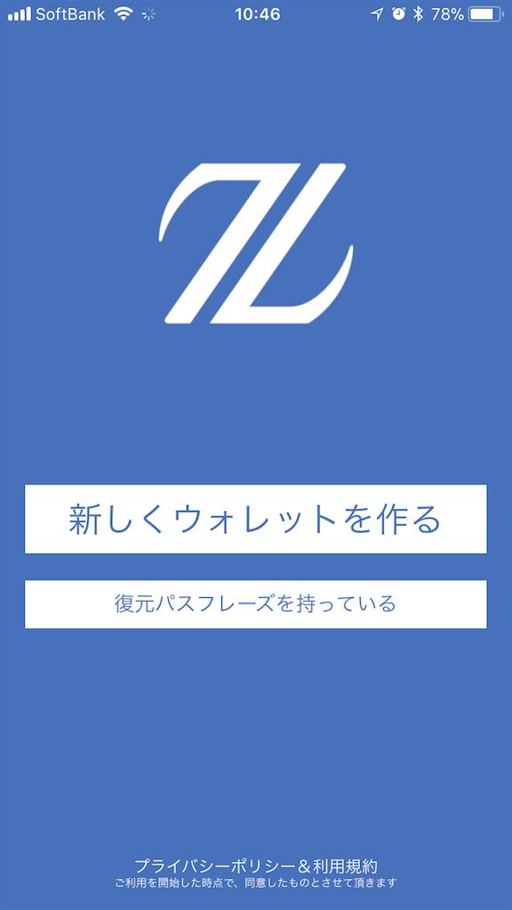 f:id:masaakiogawa0512:20171209220335p:image