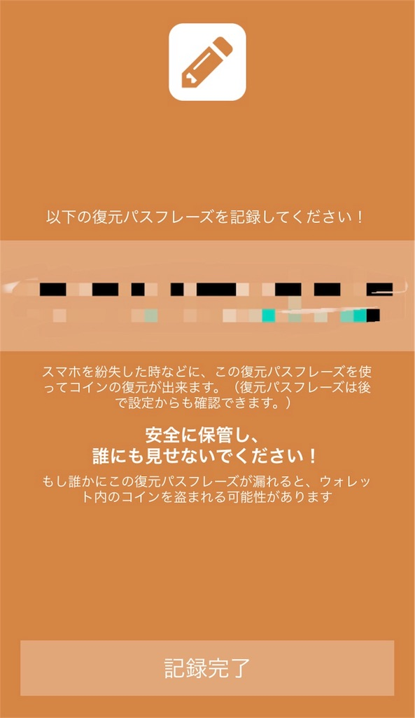 f:id:masaakiogawa0512:20171209220814j:image