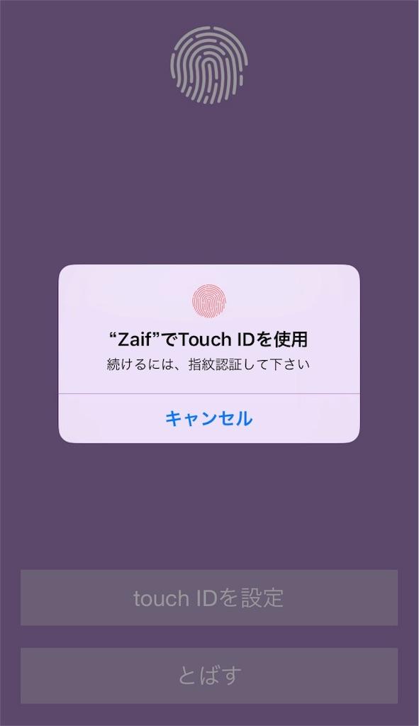 f:id:masaakiogawa0512:20171209221138j:image
