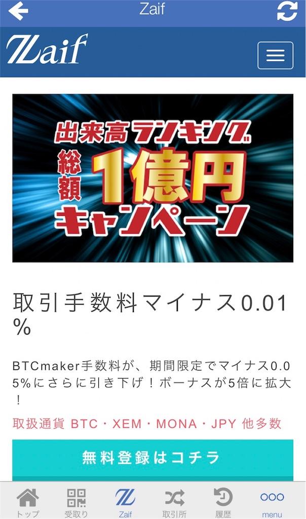 f:id:masaakiogawa0512:20171209221527j:image