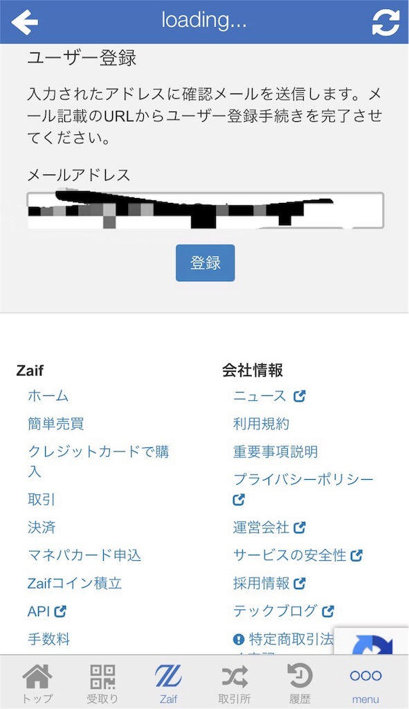 f:id:masaakiogawa0512:20171209222108j:image