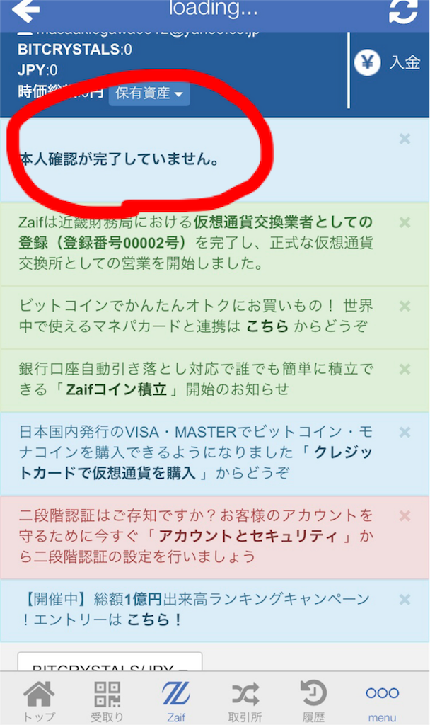f:id:masaakiogawa0512:20171209223524p:image