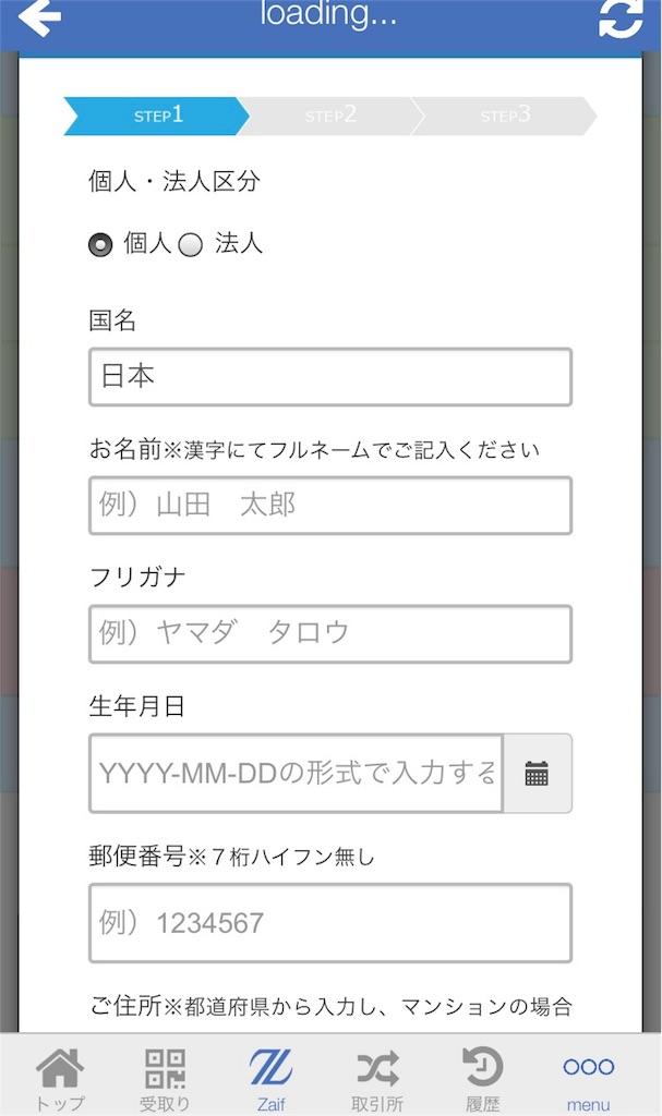 f:id:masaakiogawa0512:20171209224136j:image