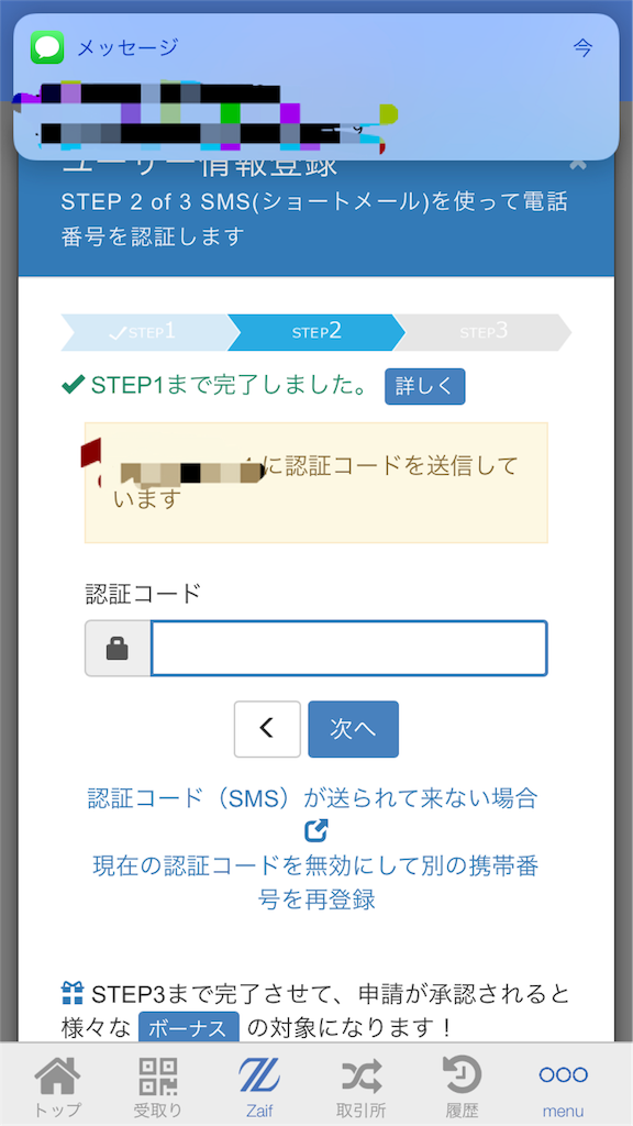 f:id:masaakiogawa0512:20171209230102p:image