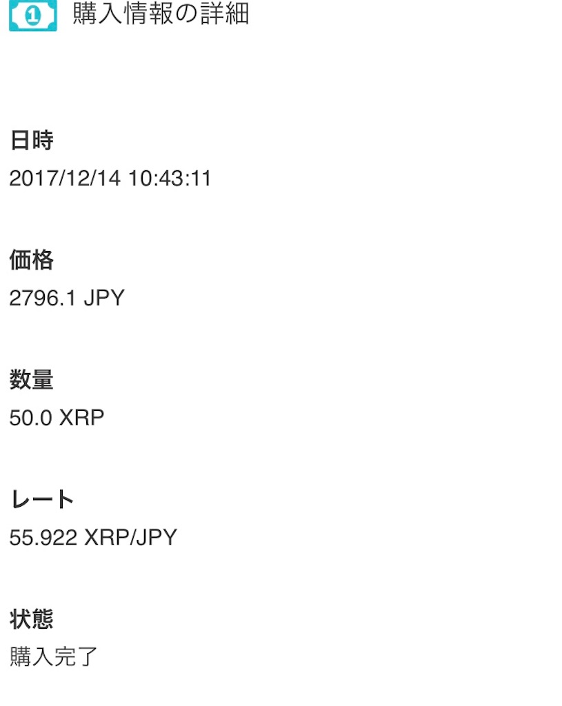 f:id:masaakiogawa0512:20171214173259j:image