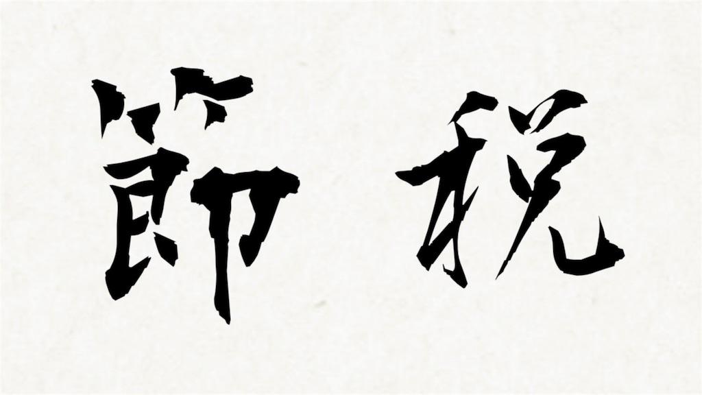 f:id:masaakiogawa0512:20171219163953j:image