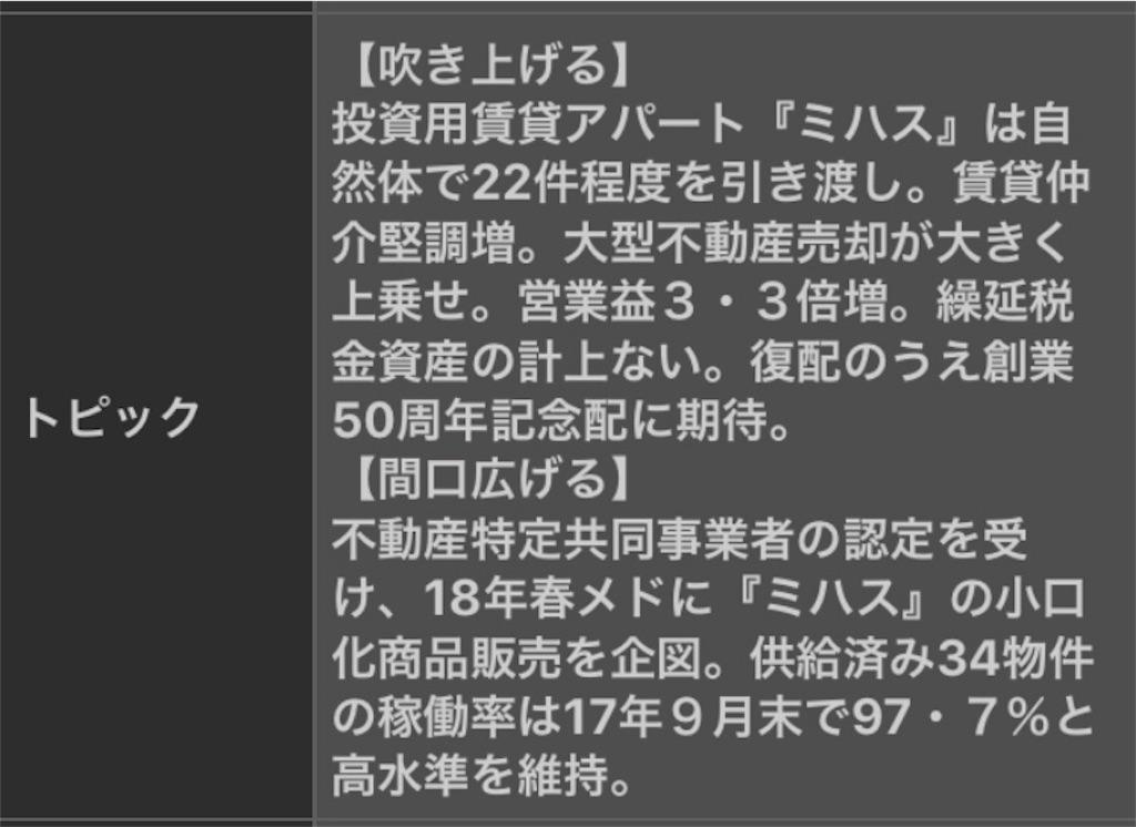 f:id:masaakiogawa0512:20171223222826j:image